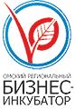 Омский региональный бизнес-инкубатор