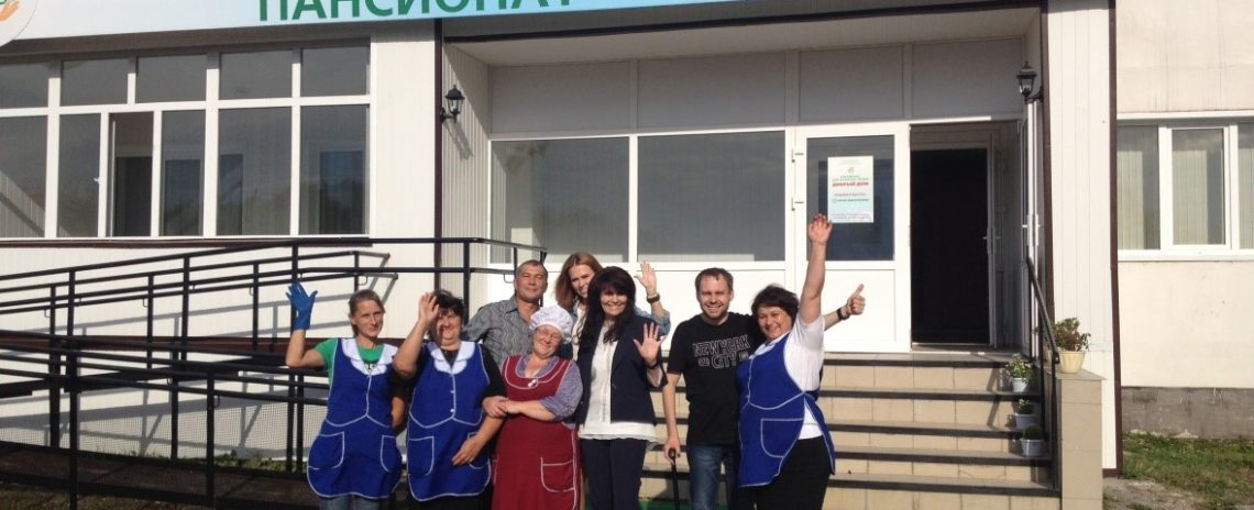 Платные услуги в интернате для престарелых и инвалидов
